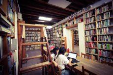 Instituto de Artes Gráficas de Oaxaca (IAGO) | Foto: Agencia Fotoes